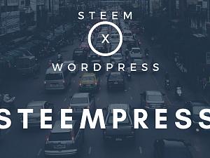 介绍SteemPress beta——将WordPress与Steemit连接起来