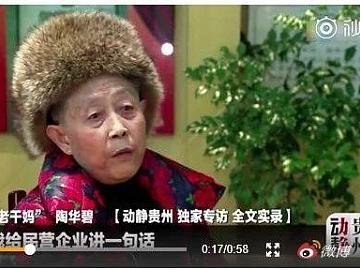 """国民女神老干妈变身老毒物,多家中国品牌被德国实验室掀了""""老底"""""""