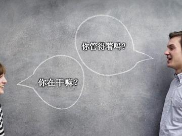 说话的技巧