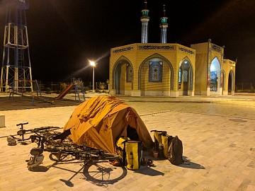 Life in Iran 生活在伊朗