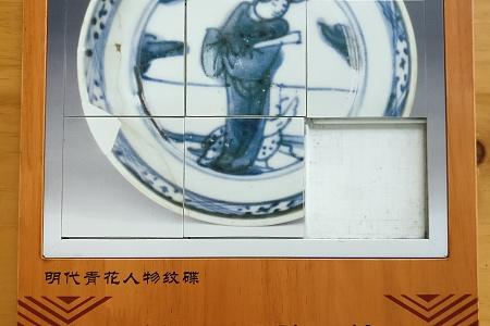 南越王宫博物馆趣味游记|Travel Notes of Archaeological Site Museum of Nanyue Palace