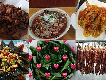 「美味就是家常味」@nineteensixteen加码1万SP支持,快来给吃货们投票吧!