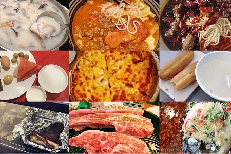 「美味就是家常味」第六期幸运之星揭晓,第七期开始!