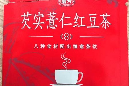 周一喝茶,越喝越年轻~~