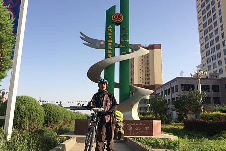 藏区骑行60日~第64天「穿过沙漠,抵达零公里处」