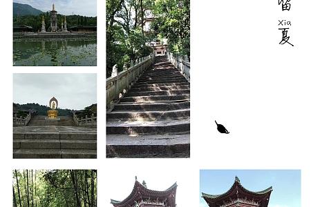 初游东林寺🏯 Early tour of the donglin temple