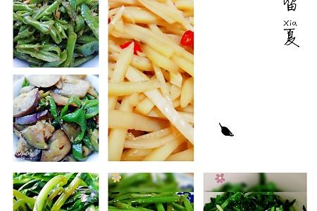 真的好幸福!💓 这些蔬菜比肉还好吃😋