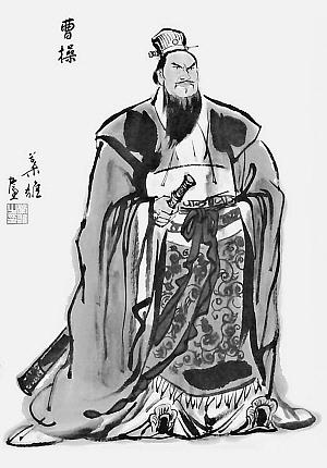 刘备>袁绍