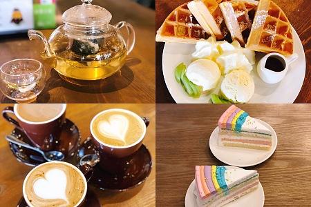 「探店」泰晤士咖啡厅 #1