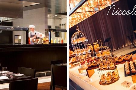 「探店」尼依格罗酒店 · 欣厨 Niccolo Kitchen #1