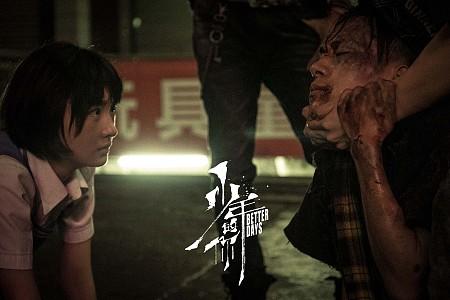 【小P说电影】少年的你 —— 罪恶与善良 #1